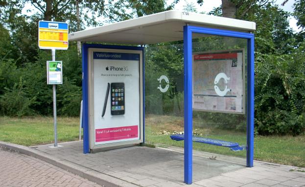 geen recente foto van een bushalte