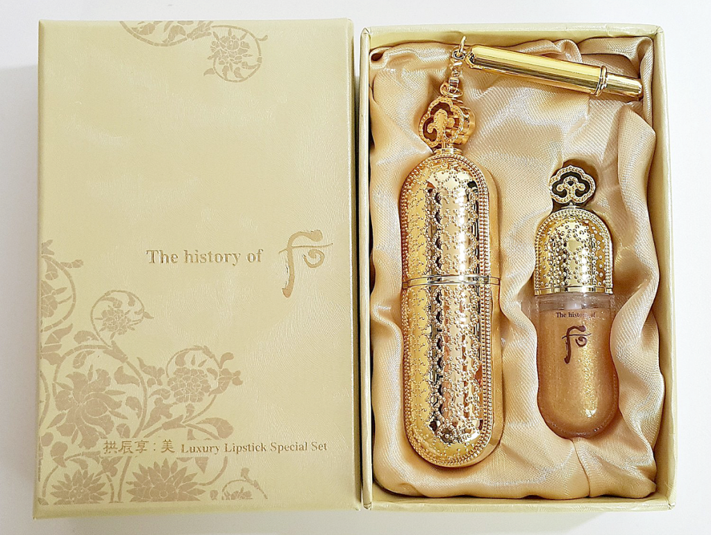 history of whoo luxury lipstick special set